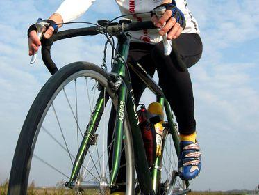 Radsportarten