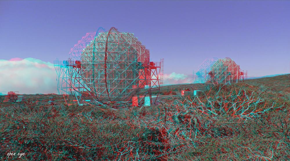 1. _ La Palma _ Spiegelteleskop MAGIC IACT _ Rückseite _
