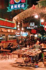 1 Uhr nachts in Hong Kong