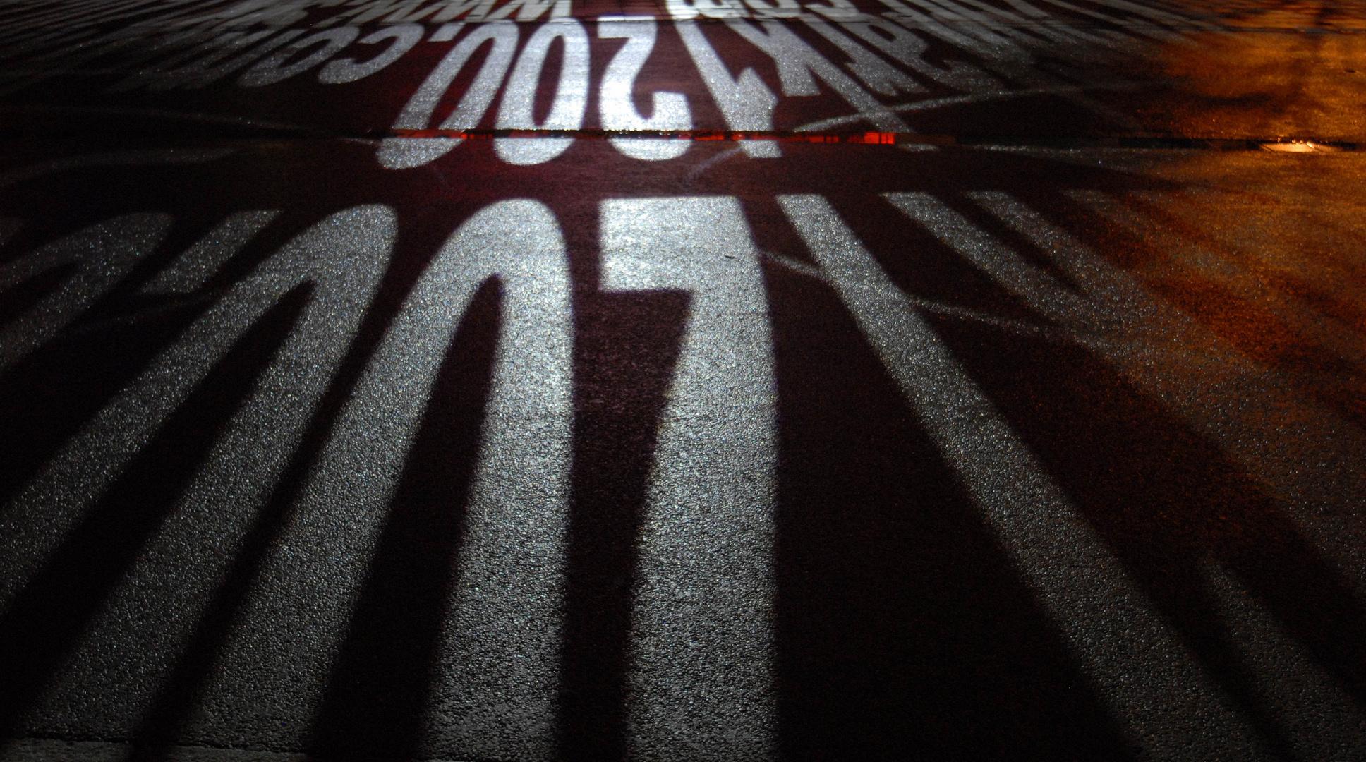 1200 - Luminale 2010