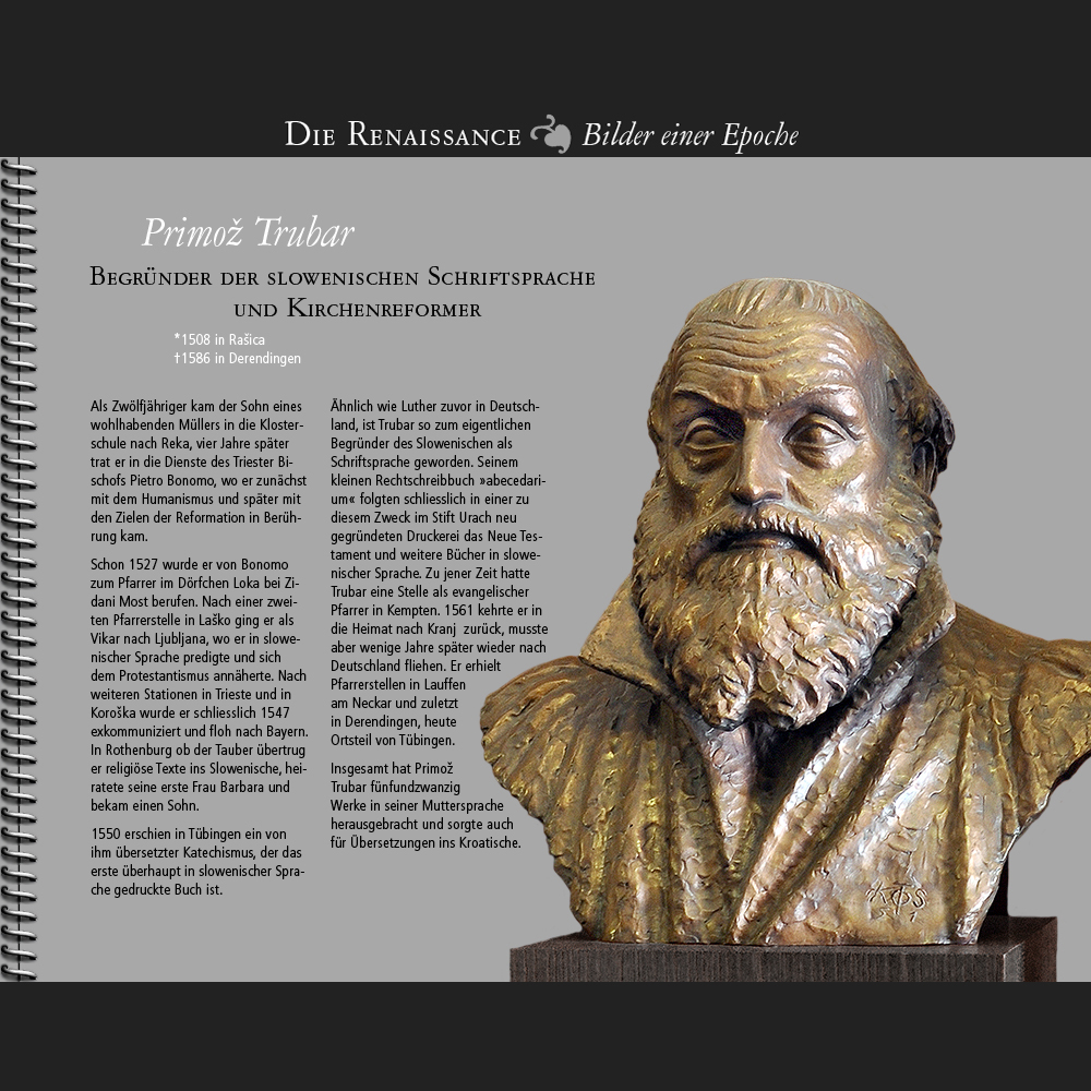 1508 • Primoz Trubar
