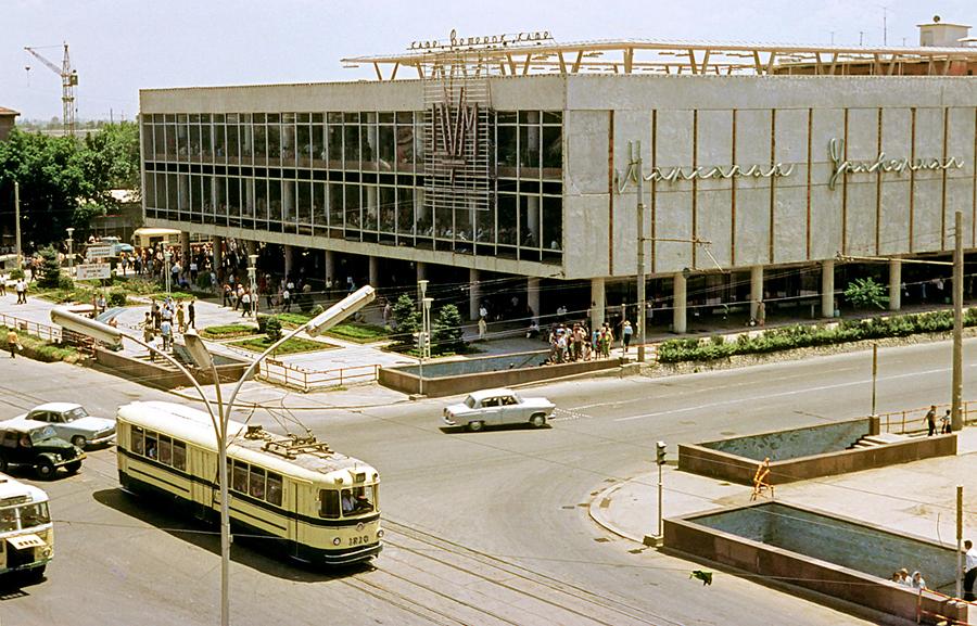 1968 Tashkent 4