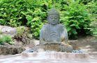 3 - Japanischer Garten