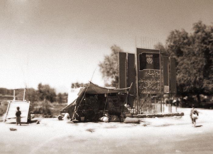 30.6.2003, Kabul