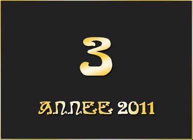Top 3 2011