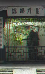 3D Chinesischer Garten