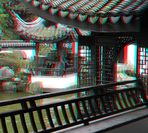 3D Chinesischer Garten (3)