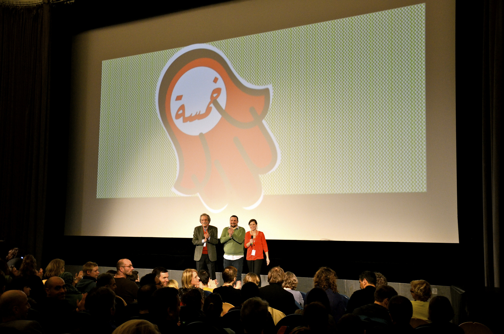 5. ALFILM Festival Eröffnung