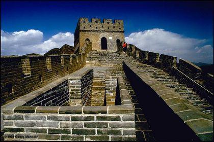 Hebei Province (Shijiazhuang)
