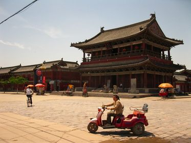 Shandong Province (Jinan)