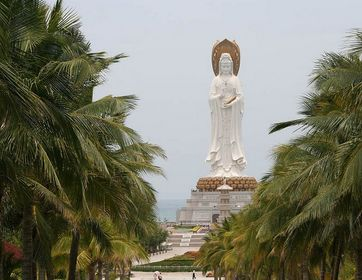 Hainan Island (Haikou)