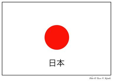Fukushima   Erdbeben in Japan