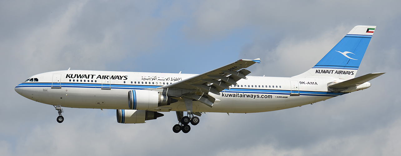 9K-AMA - Kuwait Airways - Airbus A300