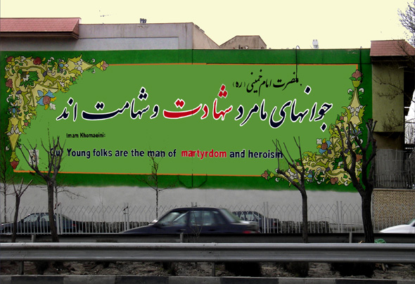 A billboard with . . .