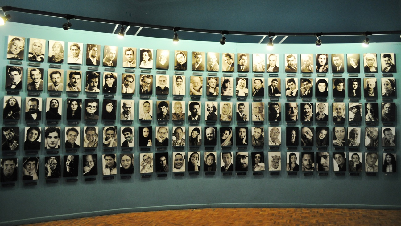 A Day In Film Museum of Iran (Tehran, Bagh-Ferdos), No. 1