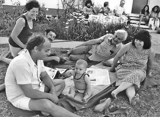 A Kibbutz family on the lawn