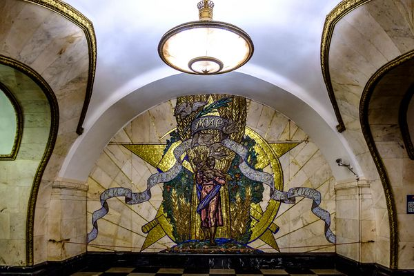 A metro station in Moscow
