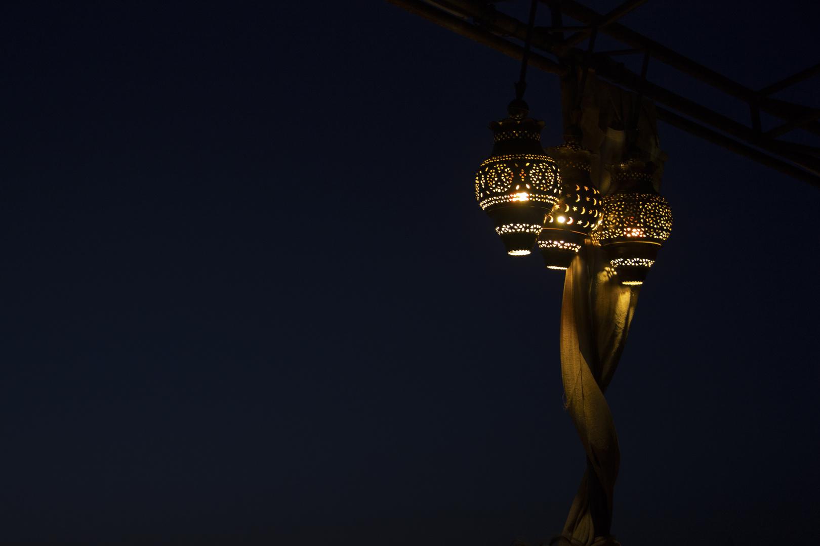 A Noite....La noche