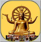 """A Secial Message from The Land Once Known As """"Siam"""" Land Of Temples.."""