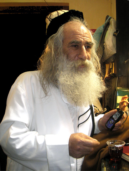 A Sufi & Mobile Phone