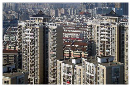 Anhui Province (Hefei)