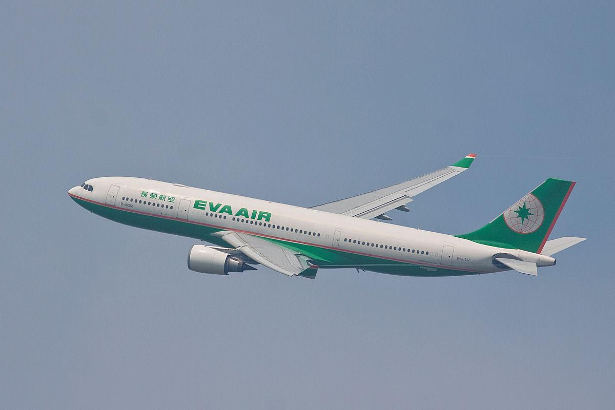 A330-200 Eva Air