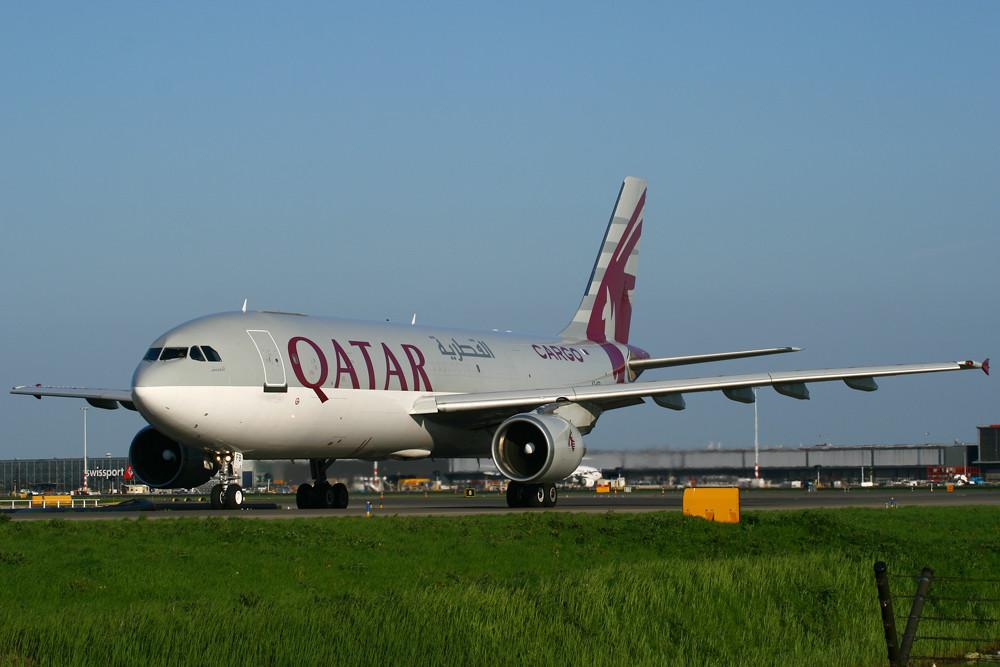 A7-AFB - Qatar