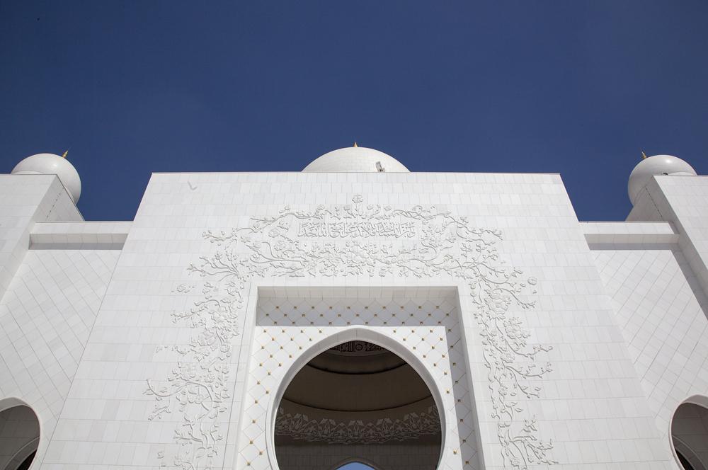 abu dhabi sheikh zayed mosque - 2013 (3)