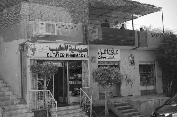 Ägyptische Apotheke in Luxor