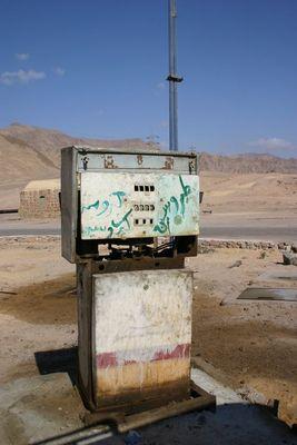 ägyptische Tanksäule