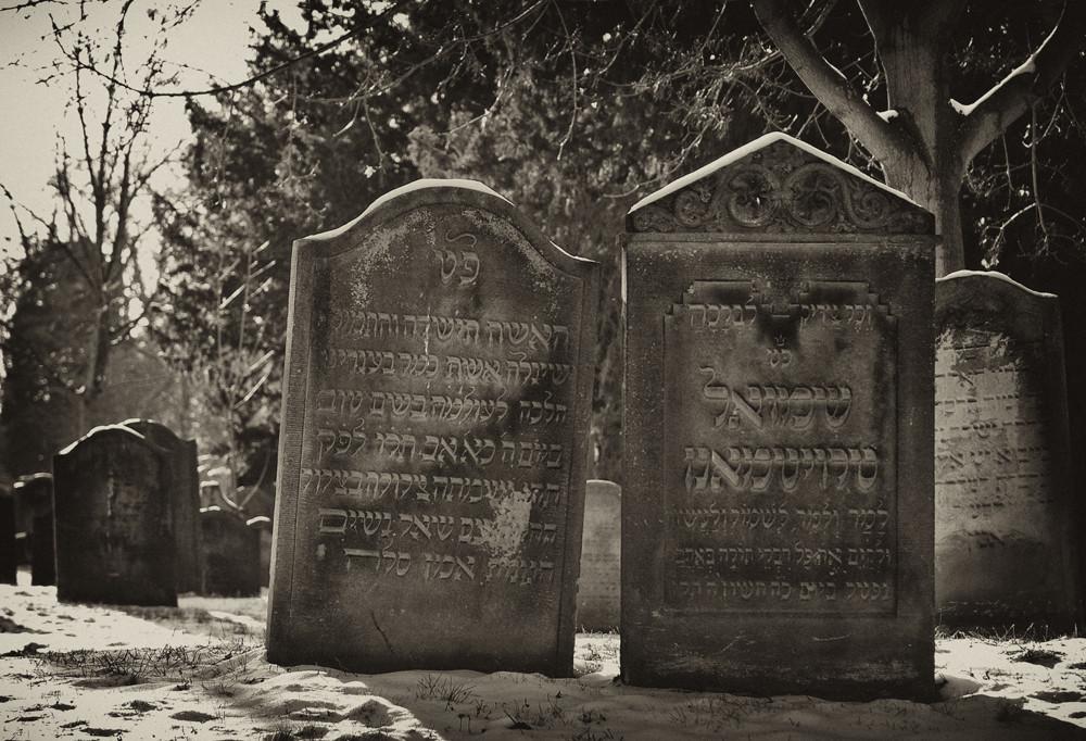 Ältester Juden Friedhof in Europa in Worms