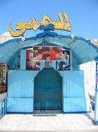 Agypt Blue