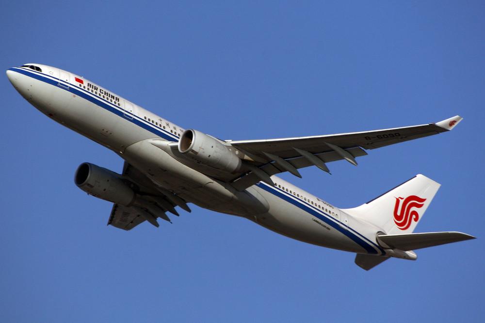 Air China Airbus A330-200 (B-6090)