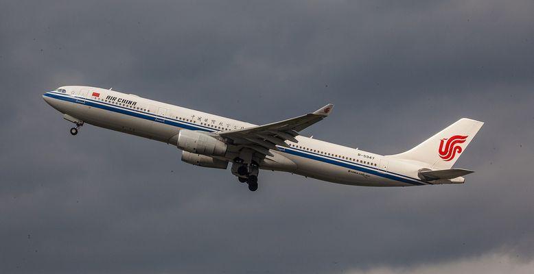 Air China - AIRBUS A330-300- Kennung B-4957