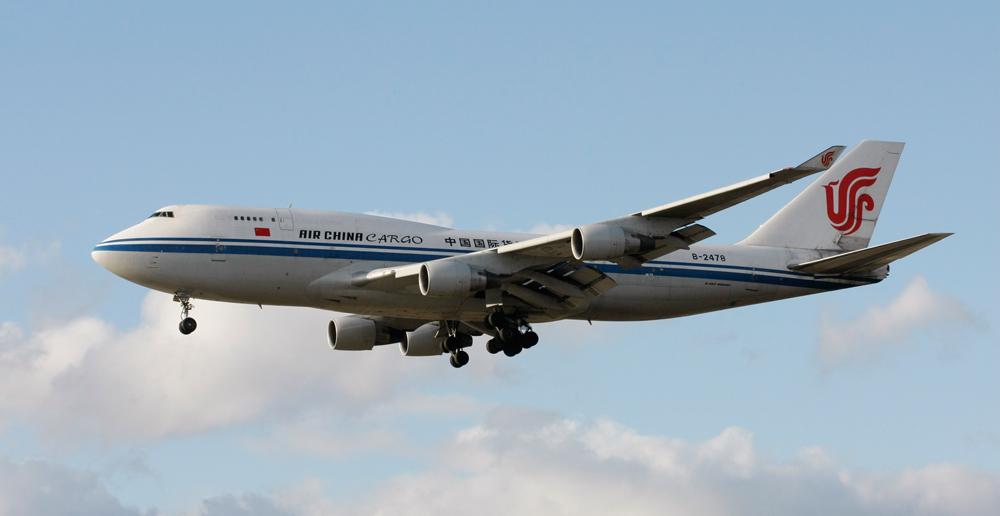 Air China Cargo