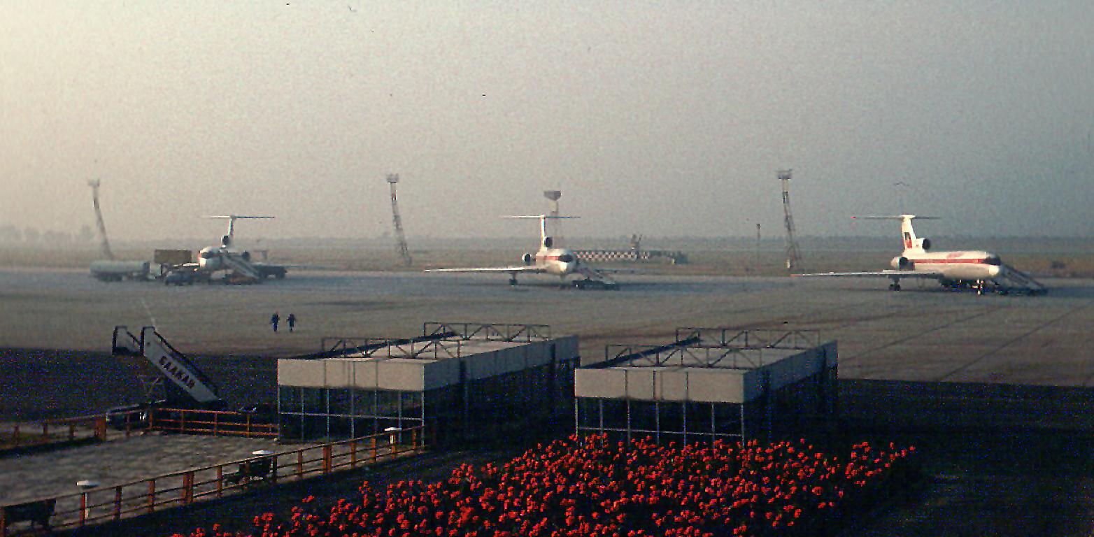 AIRPORT VARNA / BULGARIEN