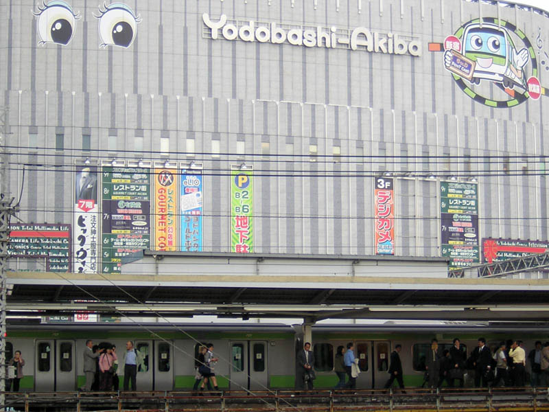 Akihabara Yamanote station
