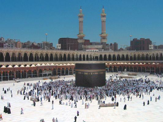 Al-Ka'bah Al-Musharrafah