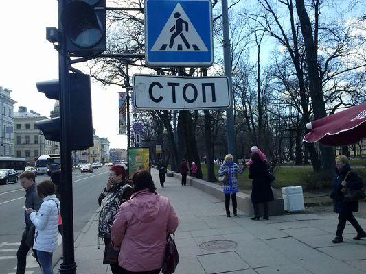 al semaforo...