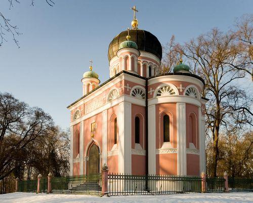 Alexander Newski Kirche