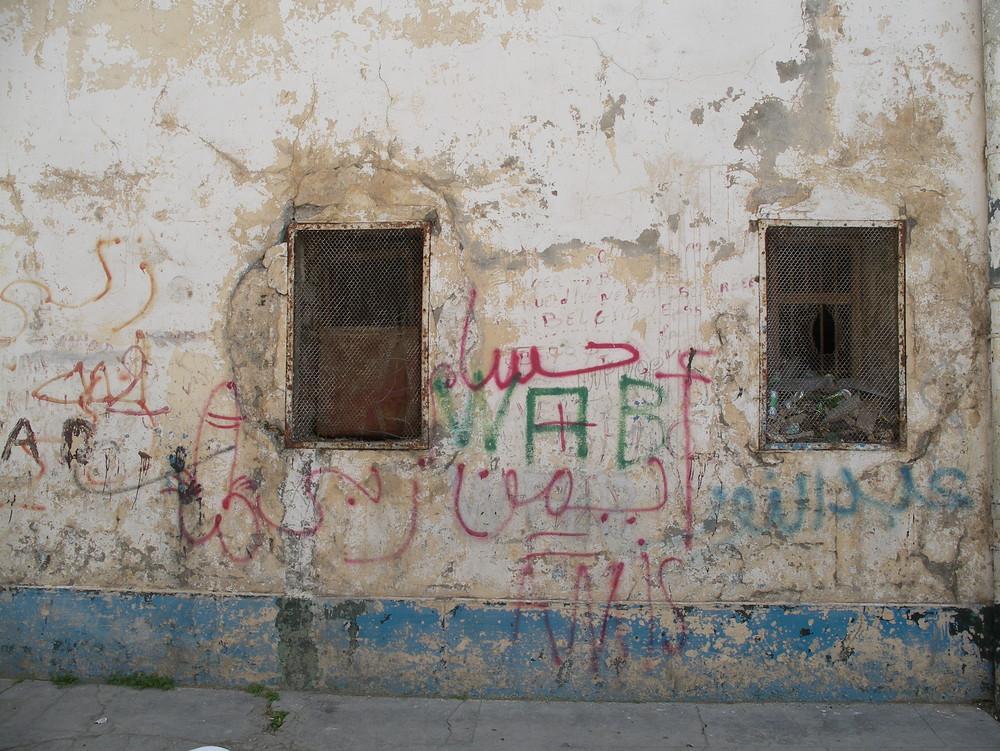Alger Street Art