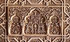 Alhambra Wanddekor