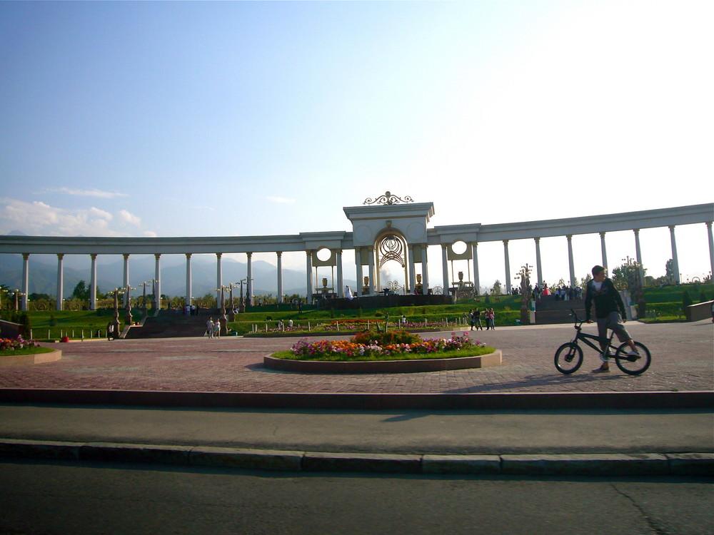 Almaty New Park