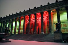 Alte Nationalgalerie - Berlin