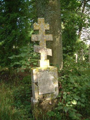 Alter Grabstein der Philipponen