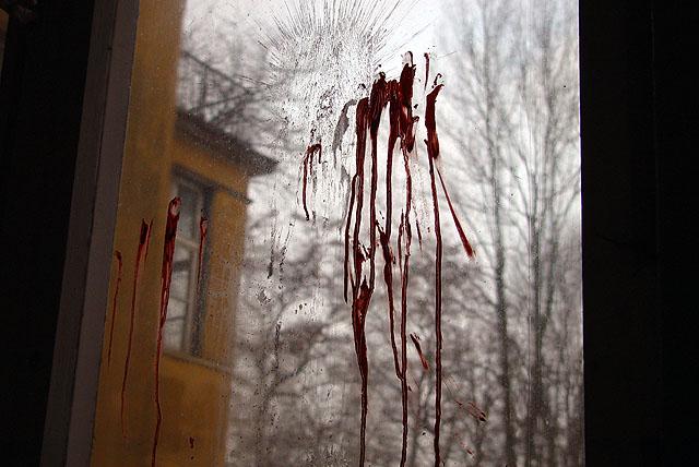 """Altes Krankenhaus 2 - """"Blut?!"""""""