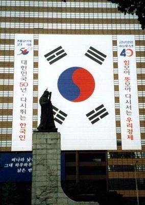 Altes und neues in Seoul.