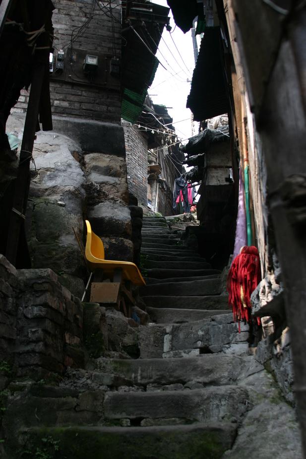 Altstadt - Chongqing