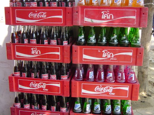 Always(Coca cola)