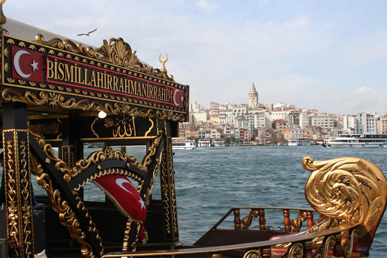 Am Bosporus / Istanbul